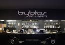 Byblos Milano
